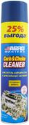 Abro Masters Carb & Choke Cleaner Prof XL очиститель карбюратора и дроссельных заслонок