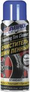 Abro Masters Foaming Tire Cleaner очиститель шин пенный