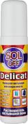 Barton's Sol Off Delicat очиститель пены