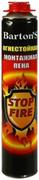 Barton's Stop Fire огнестойкая монтажная пена