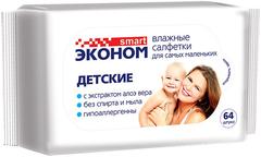 Влажные салфетки для самых маленьких Smart Эконом Детские