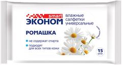 Влажные универсальные салфетки Smart Эконом Ромашка