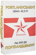 Русеан ПЦ-500 Д0 CEM I 42.5H портландцемент