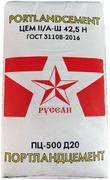 Русеан ПЦ-500 Д20 ЦЕМ II/А-Ш 42.5 портландцемент
