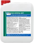 Dec Prof 06/S Crystal Soft моющее средство для посудомоечных машин