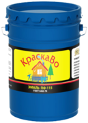 КраскаВо ПФ-115 Строительная эмаль