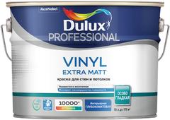 Dulux Professional Vinyl Extra Matt краска для стен и потолков