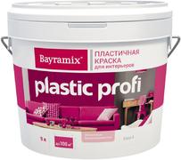 Bayramix Plastic Profi пластичная краска для интерьеров
