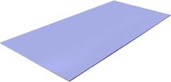 Гипрок Стронг Акустик гипсовая плита повышенной прочности