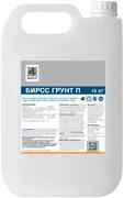 Бирсс П грунтовка для бетонного пола водно-дисперсионная