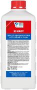 Dec Prof 33 Krot гель для удаления засоров и отложений в трубах