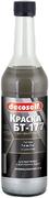 Пуфас Decoself БТ-177 краска антикоррозионная для наружних и внутренних работ