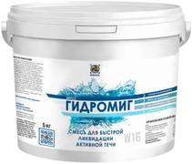Бирсс Гидромиг смесь для быстрой ликвидации активной течи гидропломба