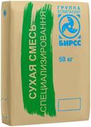 Бирсс 36 смесь сухая специализированная проникающая гидроизоляция