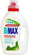 Bimax 100 Пятен гель-концентрат для стирки белья