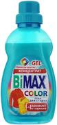 Bimax Color гель-концентрат для стирки белья