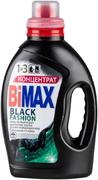 Bimax Black Fashion гель-концентрат для стирки белья