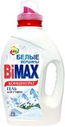 Bimax Белые Вершины гель-концентрат для стирки белья