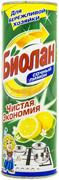 Биолан Сочный Лимон чистящее средство
