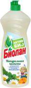 Биолан Актив Био Натуральная Чистота средство для мытья посуды