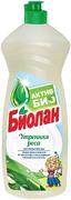 Биолан Актив Био Утренняя Роса средство для мытья посуды