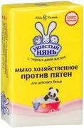Ушастый Нянь Против Пятен мыло хозяйственное для детского белья