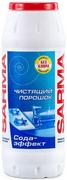 Сарма Сода Эффект антибактериальный чистящий порошок