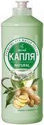 Капля Natural Имбирь и Белый Чай средство для мытья посуды