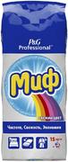 Миф Professional Свежий Цвет стиральный порошок