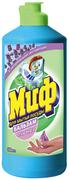 Миф Бальзам Лаванда средство для мытья посуды