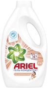 Ariel для Чувствительной Кожи гель для стирки
