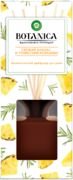 Air Wick Botanica Свежий Ананас и Тунисский Розмарин ароматический диффузор для дома с деревянными палочками