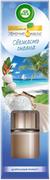 Air Wick Botanica Свежесть Океана ароматический диффузор для дома с деревянными палочками