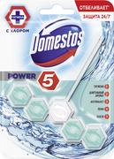 Доместос Power 5 с Хлором блок для очищения унитаза