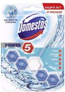 Доместос Power 5 Свежесть Океана блок для очищения унитаза