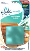 Glade Sensations Океанский Оазис освежитель воздуха сменный аромаблок