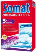 Сомат специальная соль для посудомоечных машин