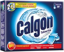 Калгон таблетки для смягчения воды 2 в 1