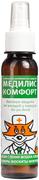 Медилис от Комаров репеллентное средство