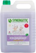 Синергетик Лавандовое Поле кондиционер для белья гипоаллергенный