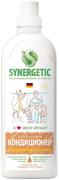 Синергетик Миндальное Молочко кондиционер для белья гипоаллергенный