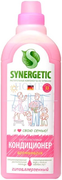 Синергетик Аромамагия кондиционер для белья гипоаллергенный