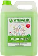 Синергетик Райский Сад кондиционер для белья гипоаллергенный