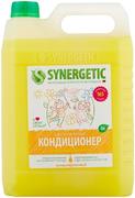 Синергетик Цветочная Фантазия кондиционер для белья гипоаллергенный