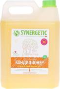 Синергетик Цитрусовая Фантазия кондиционер для белья гипоаллергенный
