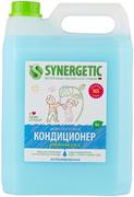 Синергетик Утренняя Роса кондиционер для белья гипоаллергенный