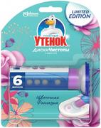 Туалетный Утенок Цветочная Фантазия гелевый очиститель унитаза в дозаторе диски чистоты