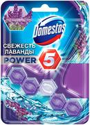 Доместос Power 5 Лаванда блок для очищения унитаза
