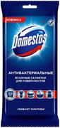 Антибактериальные влажные салфетки для поверхностей Доместос