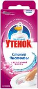 Туалетный Утенок Цветочный Вихрь средство для очистки унитаза стикер чистоты
